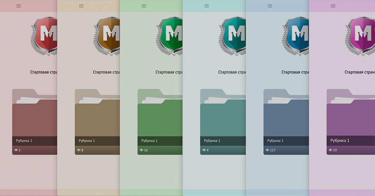 цветовые палитры для сайта MEMBERLUX