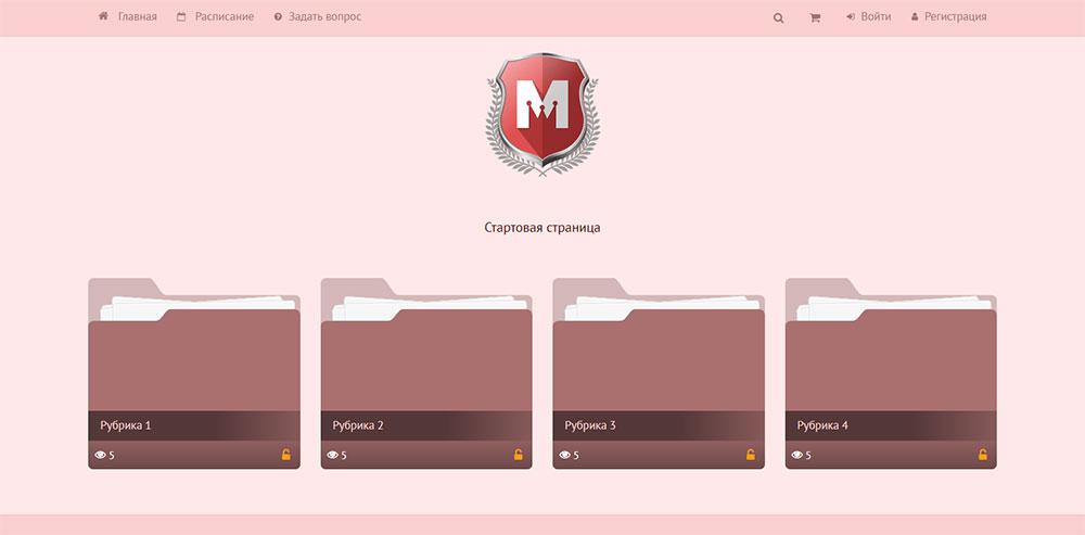 цветовые палитры для сайта: шаблон 5