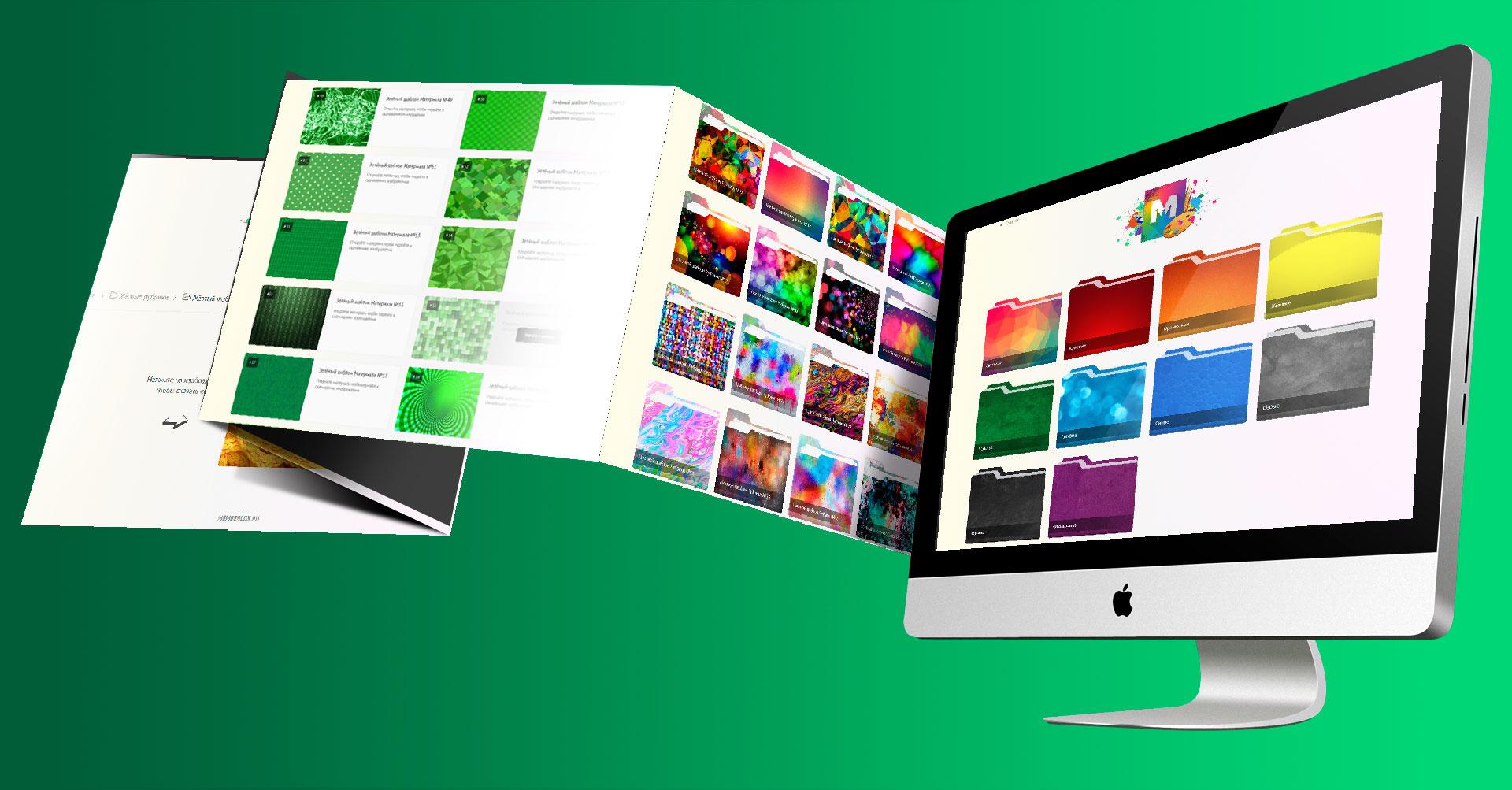 банк бесплатных изображений для сайта онлайн школы