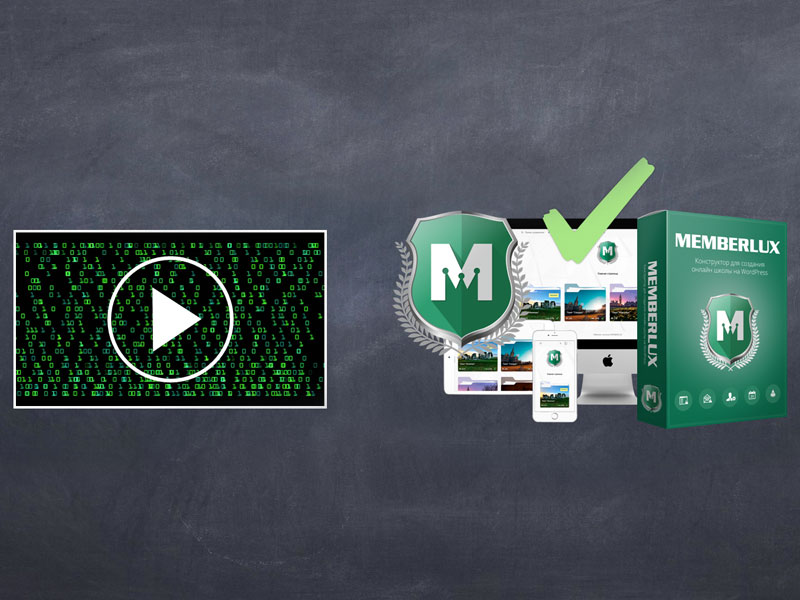 Защита видео, благодаря технологии шифрования ссылок